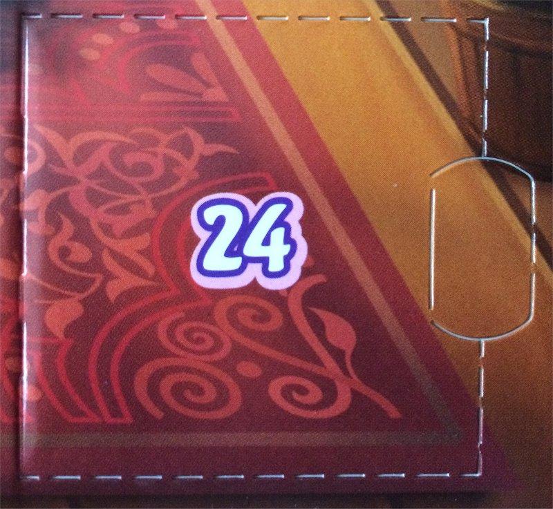 24 day advent door